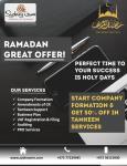 Ramadan Great Offer!